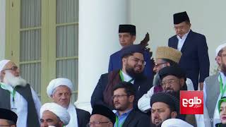 Ulema's Indonesia Meeting Issues Declaration Against Terrorism