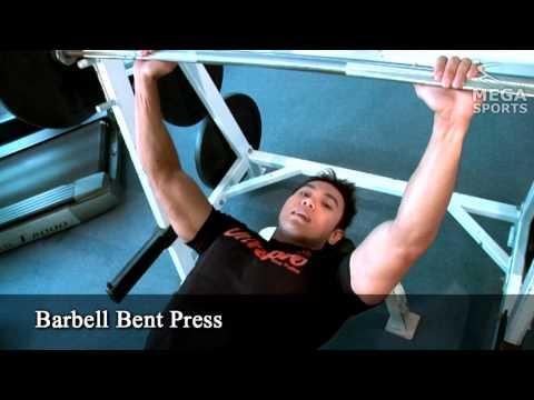 เล่นกล้ามเนื้ออก Barbell Bent Press