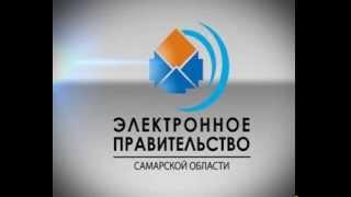 Видео урок Электронный гражданин. Блок 2
