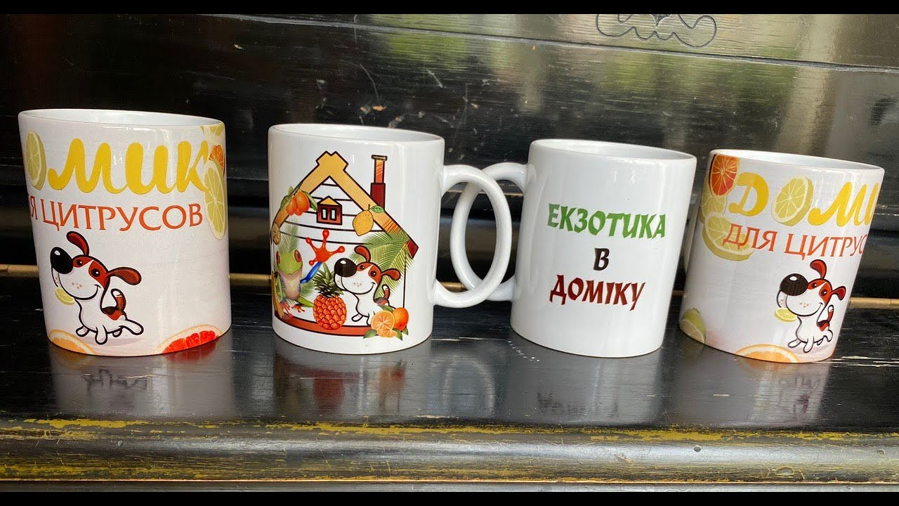 """Тем временем """"в домике для цитрусов """"  всего, много, разного))"""