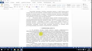 видео Договор на оказание информационных услуг