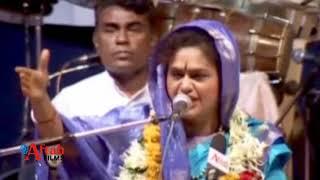 Madina chali jaongi by Sangeeta Bhonsle in Jhashn-e-Hindustan 2006  Daily Hindustan Aurangabad