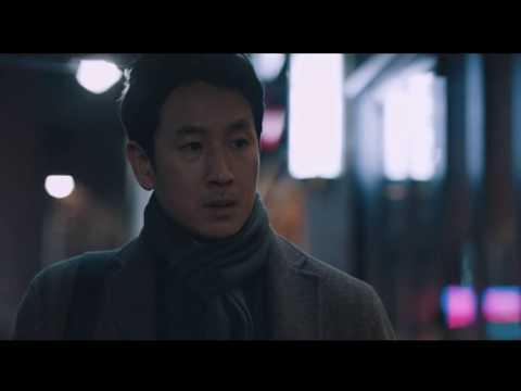 [K Life Drama] My Mister Ep 01   IU & Lee Sun Gyun Scene (03) (IU Sunglasses Scene)