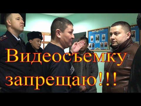 Ч.1 'Отжали' по-полицейски?!