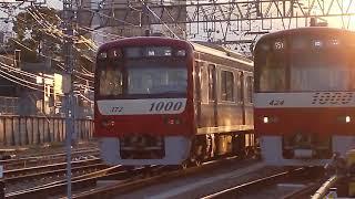 京急新1000形1367編成 新町検車区内走行シーン!(2)