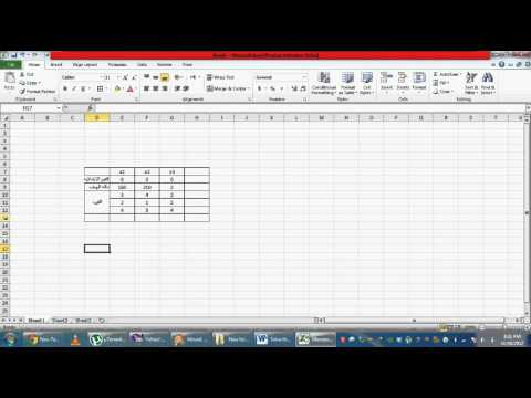 Assignment Problem solving by using Excel Solver - YouTube