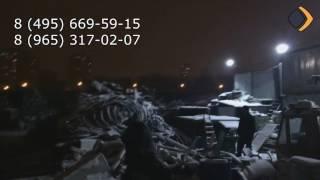видео Договор на демонтаж и вывоз металлолома
