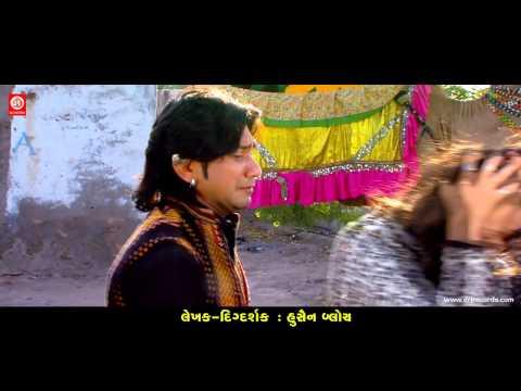 Rasiya Tari Radha Rokani Ranma Official Trailer HD