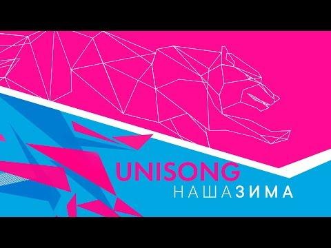 Гимн Всемирной универсиады 2019 (Премьера трека, 2018) thumbnail