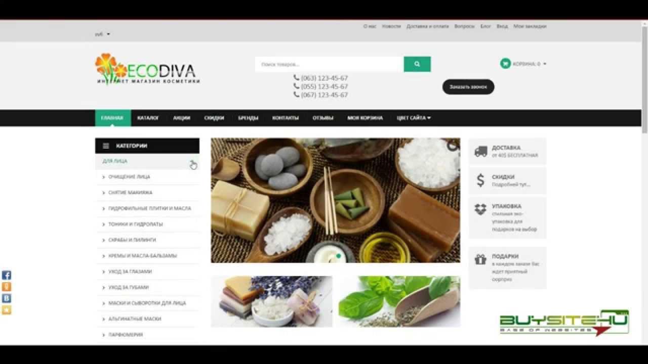 3c6ba23c515aa Купить готовый интернет магазин недорого - скидка 35% на все сайты и интернет  магазины