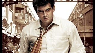 Top 11: Ajith - Have you seen all these movies?