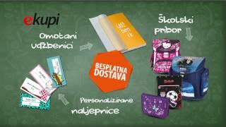 udžbenici za sve škole 2015