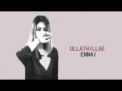ENNAVALEY LYRICAL VIDEO