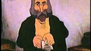 Масленица( налоги)