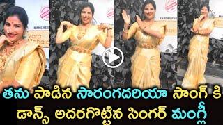 Singer Mangli Beautiful Dance Video For Sarangadariya Song / Love Story / Prasanna's Creations
