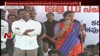 MLA Roja Sensational Comments on CM Chandrababu Naidu || YS Jagan Praja Sankalpa Yatra || NTV