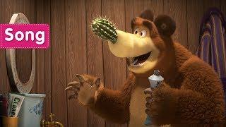 Masha and the Bear – The song of the Mashketeers ⚔ (The Three Mashketeers) Video