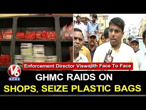 Enforcement Director Viswajith Face To Face | GHMC Raids On Shops, Seize Plastic Bags | V6 News