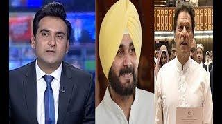 Pak Media Reaction on Navjot Singh Sidhu Pakistan Visit 2018