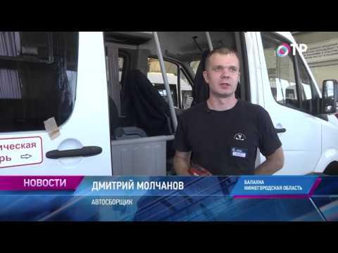 Малые города России: Балахна - родина Кузьмы Минина, где плетут уникальные кружева