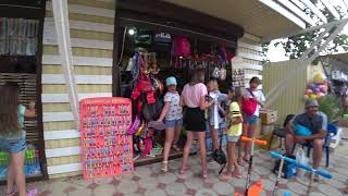 18.08.19 Кучугуры - ДОЖДЬ погода испортилась, рынок, жилье, цены на фрукты