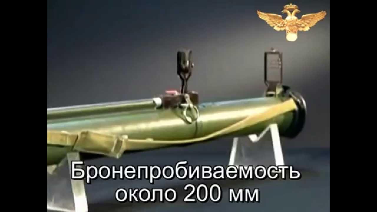 Учебный макет противотанковой управляемой ракеты 9м111 от птрк
