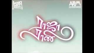 Imaye Imaye - Raja Rani: Cover