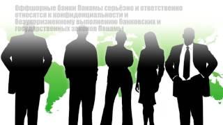 видео Открыть счет в Сбербанке для физического лица под проценты в режиме онлайн
