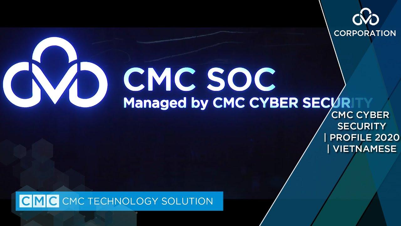 [CMC] | CMC CYBER SECURITY | PROFILE 2020 | ENGLISH - YouTube