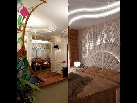Best Interior Designs   सबसे अच्छा इंटीरियर डिजाइन