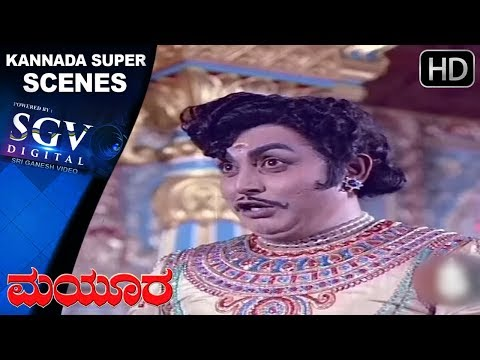Rajkumar Mindblowing Acting Scenes & Best Dialogues   Kannada Super Scenes   Mayura Movie   Scene 16