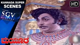 Rajkumar Mindblowing Acting Scenes & Best Dialogues | Kannada Super Scenes | Mayura Movie | Scene 16
