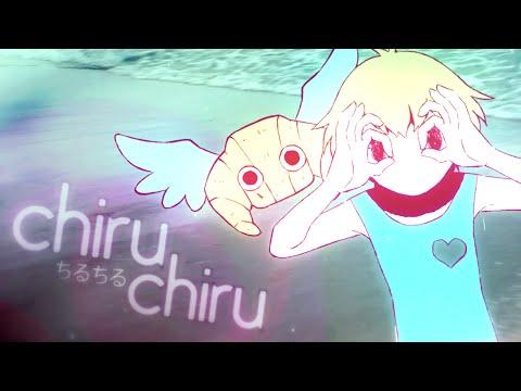 【Dari】 Chiru Chiru // ちるちる【ENGLISH】