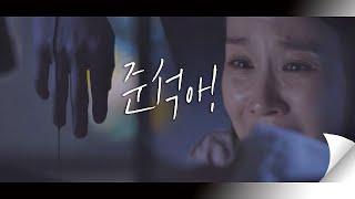 [조여정(Cho Yeo Jeong) 악몽] 책상에 엎드려 피 흘리는 서동현(Suh Dong Hyun)..! 아름다운 세상 (beautiful world) 7회