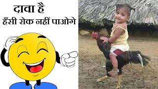Indian New funny Videos 2020 । Hindi Comedy Video 2020 । Indian Fun #हँसते रहो