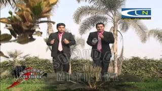 Canal Lima Norte - Bandidos de Chota