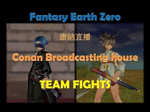 幻想戰記 (Fantasy Earth Zero) - 康納 Conan Broadcasting house