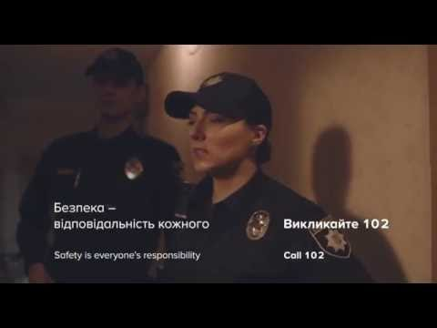 IREX Ukraine Public Service Announcement For The My New Police Project