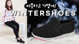 털운동화 키즈신발 아동화 겨울아동화 신발추천 따뜻한신발…