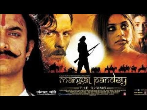 MANGAL PANDEY FULL MOVIE FT | Aamir Khan,Rani Mukerji,Toby Stephens