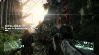 Crysis3: Под куполом. 2 серия