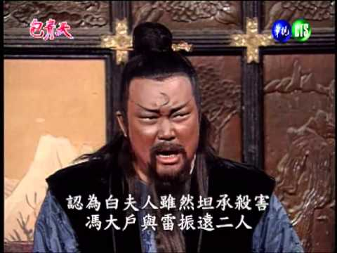 包青天 踏雪尋梅(4)(5)