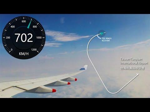 【GPS実測 0→700km/h加速】エアバス A330-300の機窓だけ(1) 台湾桃園国際空港 離陸