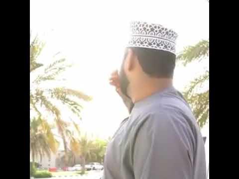 اغنية مضحكه عمانية الدنياء لابقة هواء وحرارة خلا صلاله