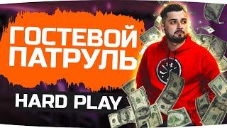 1-hard-play