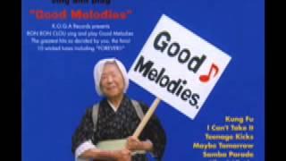 Good Melodies(2004)収録 フリッパーズギターのカバー.