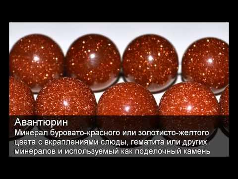 Словарь Ожегова — Википедия