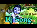 Are Re Meri Jaan Hai Radha Dj Remix Dj Rahul Musica