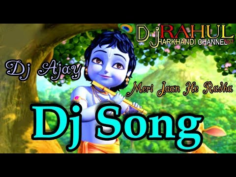 Are Re Meri Jaan Hai Radha Dj Remix || Dj Rahul Music