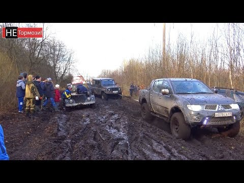 Adventure Modified 4WD Cars crossovers and SUV. Russian mud. This Way Offroaders Extreme Off Road.